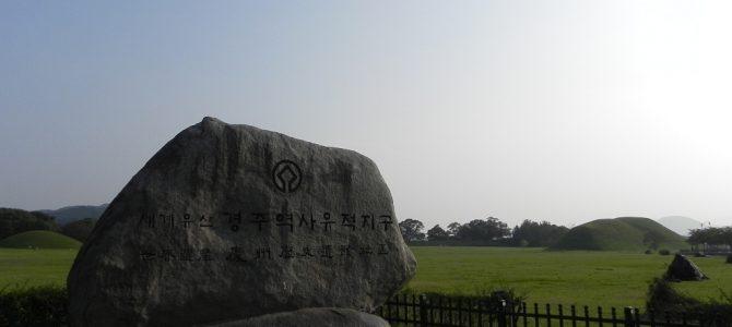 Das historische Zentrum von Gyeongju