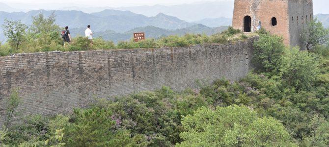 Wandern auf der Great Wall 2.0