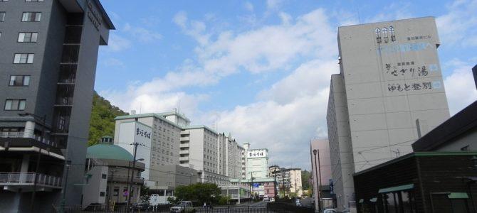 Von Furukawa nach Noboribetsu (ohne Shuttle)