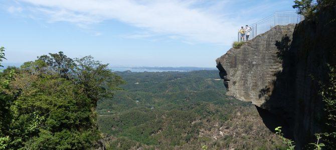 Der Berg Nokogiri und seine vielen Wege