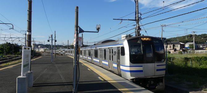 Zurück nach Tokyo mit Fähre, Bus und Eisenbahn
