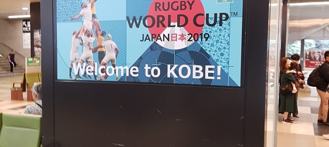 Nach Kobe, nicht des Fleisches wegen